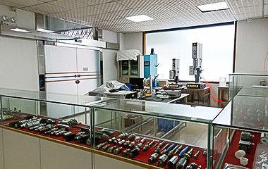 Hangzhou Xing Ultrasonic Equipment Co.,ltd